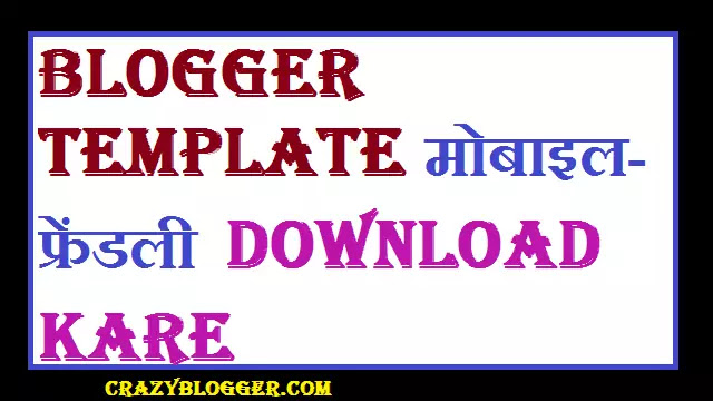Blogger Ke Liye Mobile-Friendly Template Kaha Se Download Kare