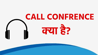 Confrence call