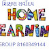 STD-5 HOME LEARNING VIDEO IN PDF DD GIRNAR VIDEO  AND TEXTBOOK LINK.