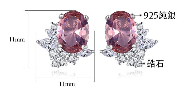 煙燻色蛋型人造摩根石 925純銀耳環