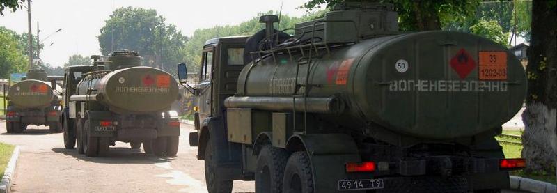 Постачальника пального для ЗСУ можуть оштрафувати на  29 мільйонів