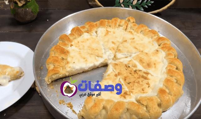 فطيرة بالجبن فاطمه ابو حاتي