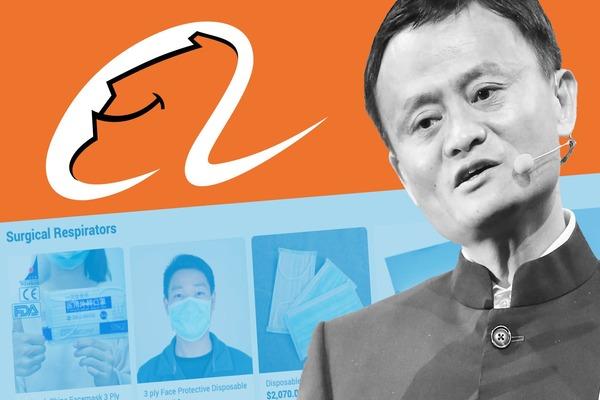 مجموعة Alibaba تواجه أصعب وضع منذ انطلاقتها