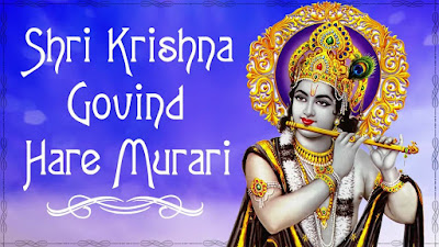 KRISHNA BHAJAN-UPTODATEDAILY:COM
