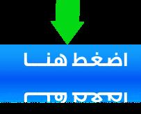 بث مباشر قناة بين سبورت 2