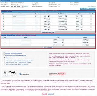 IRCTC एजेंट कैसे बने । ई टिकट बूक़ कैसे करे