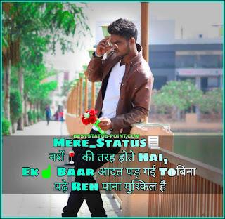 Whatsapp_Attitude_Status_Image