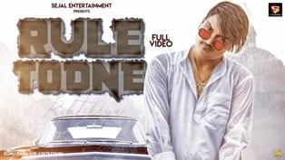 Rule Todne Lyrics - Amit Saini Rohtakiya