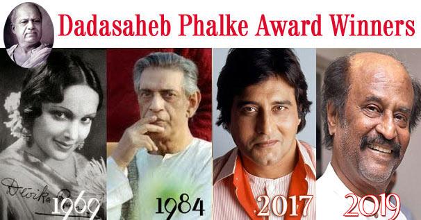 Dadasaheb Phalke Award Winner Complete list (1969-2021)