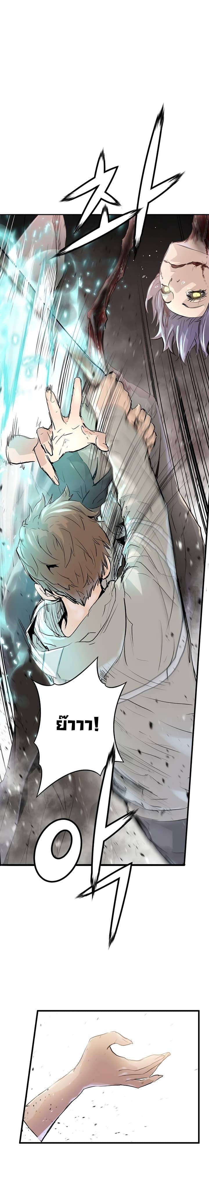 อ่านการ์ตูน Promised Orchid ตอนที่ 4 หน้าที่ 7