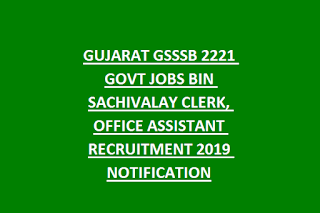 GUJARAT GSSSB 2221 GOVT JOBS BIN SACHIVALAY CLERK, OFFICE ASSISTANT RECRUITMENT 2019 NOTIFICATION