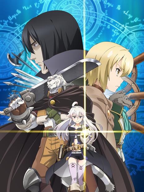 Plakat anime Zero Kara Hajimeru Mahou no Sho