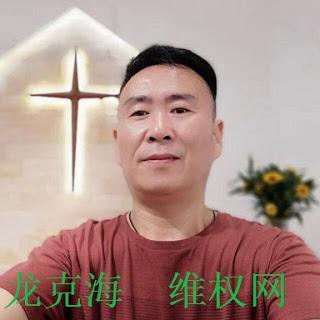 宝鸡龙克海案已被宝鸡渭滨区检察院以寻衅滋事罪名起诉