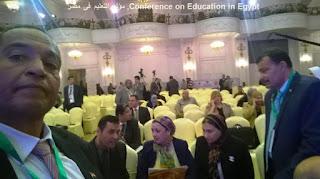 مؤتمر التعليم فى مصر ,,Dr.Reda Hegazy,الحسينى محمد , الخوجة ,ايمن لطفى , احمد الحسينى ,هند ابراهيم,ادارة بركة السبع التعليمية, مؤتمرالتعليم فى مصر ,Conference on Education in Egypt