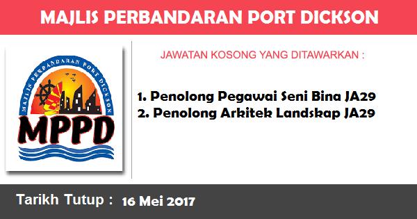 Jawatan Kosong di Majlis Perbandaran Port Dickson