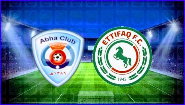 مشاهدة مباراة أبها والاتفاق بث مباشر اليوم 26-08-2021 في الدوري السعودي