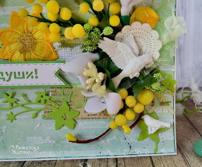 открытка весна мимоза купить