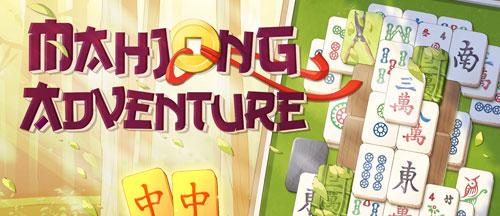 mahjong-adventure-new-game-switch