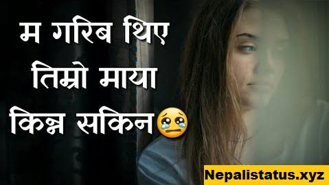 nepali-sad-status-video-download