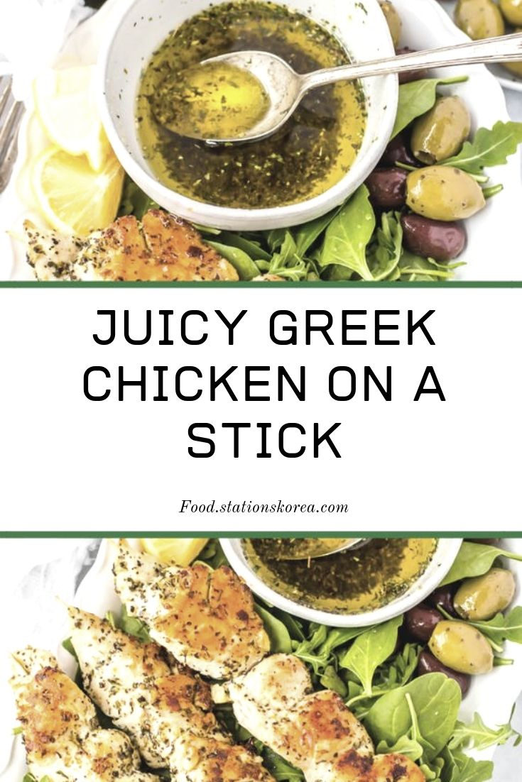 JUICY GREEK CHICKEN ON A STICK #healthyrecipeseasy #healthyrecipesdinnercleaneating #healthyrecipesdinner #healthyrecipesforpickyeaters #healthyrecipesvegetarian #HealthyRecipes #HealthyRecipes #recipehealthy #HealthyRecipes #HealthyRecipes&Tips #HealthyRecipesGroup  #food #foodphotography #foodrecipes #foodpackaging #foodtumblr #FoodLovinFamily #TheFoodTasters #FoodStorageOrganizer #FoodEnvy #FoodandFancies #drinks #drinkphotography #drinkrecipes #drinkpackaging #drinkaesthetic #DrinkCraftBeer #Drinkteaandread