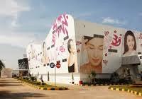 Lowongan Kerja Pabrik Surabaya 2013 Lowongan Kerja Pt Nestle Indonesia Terbaru Agustus 2016 Lowongan Kerja Terbaru Pt Unilever Indonesia Tbk