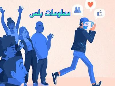 استعادة حساب فيس بوك عن طريق الاصدقاء