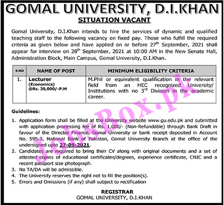 www.gu.edu.pk - Gomal University Dera Ismail Khan Jobs 2021 in Pakistan