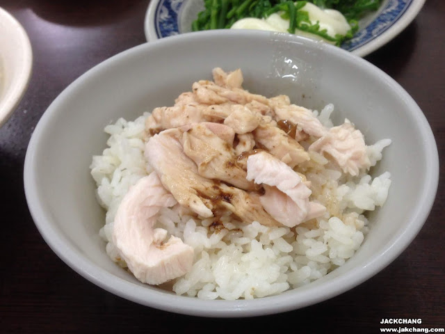 Turkey rice