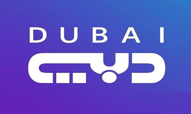 احدث ترددات قنوات دبي كاملة لعام 2020
