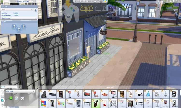 تحميل لعبة Flower Shop للكمبيوتر مجانا برابط مباشر