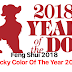 Feng Shui 2018 - Lucky Color Of The Year 2018