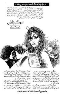 Marg E Janan Novel By Ahmed Jafri