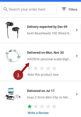 Flipkart Product Return Ya Replace Kaise Kare