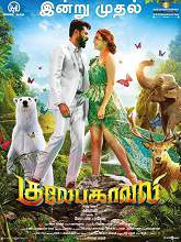 Gulaebaghavali (2018) HDrip Tamil Full Movie Watch Online 720p