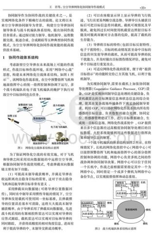 chinese research papers This research paper is a business analysis on the two publicly traded corporations, mcdonalds and burger king both of them are competing in fast food industry fast food industry is one of the largest food services sectors around the world.