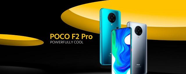 شاومي تكشف عن هاتف Poco F2 Pro: خيبة!