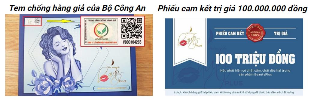 tem-chong-gia-cua-san-pham-beauty-plus