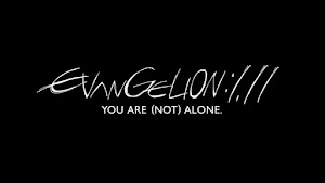 Evangelion: 1.0 You Are (Not) Alone Batch Subtitle Indonesia