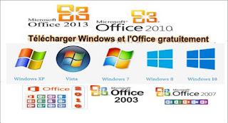Windows et l'Office free Download
