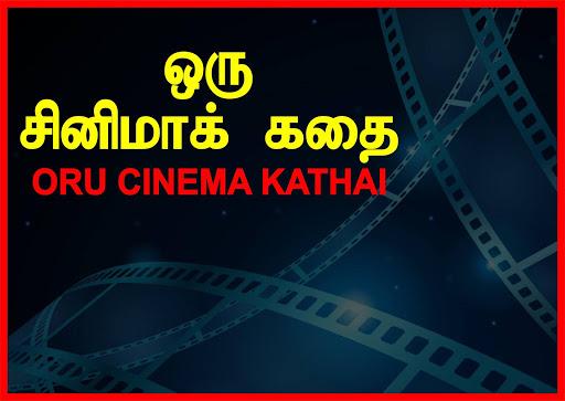 Oru Cinema Kathai