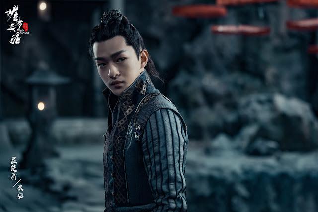 Bloody Romance Qu Chuxiao