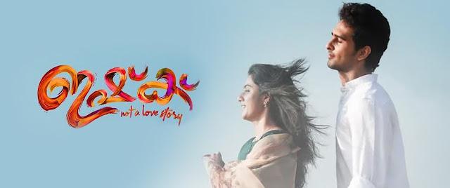 Ishq (2019) : Parayuvaanithaadymaay Song Lyrics