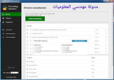 Download Treiberdefinitionen 2020 DriverPack Solution vollständig komprimiert   Das als Driver Pack 2020 DriverPack Solution bekannte Treiberpaket ist in einer Voll-CD-Version mit einem Link verfügbar, und es ist auch eine Version verfügbar.