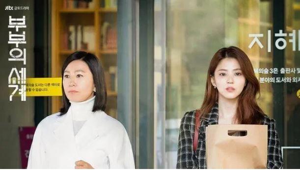 detikinfo-film drama korea