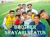 Best brother Quotes, Status, Shayari, Poetry ,Brother Shayari