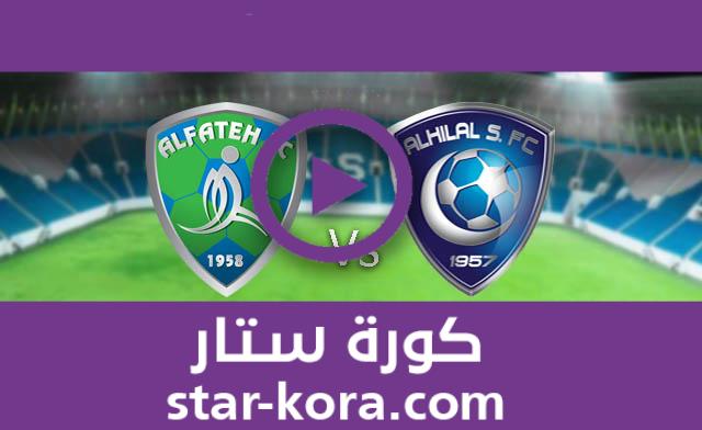 مشاهدة مباراة الهلال والفتح بث مباشر 10-08-2020 الدوري السعودي