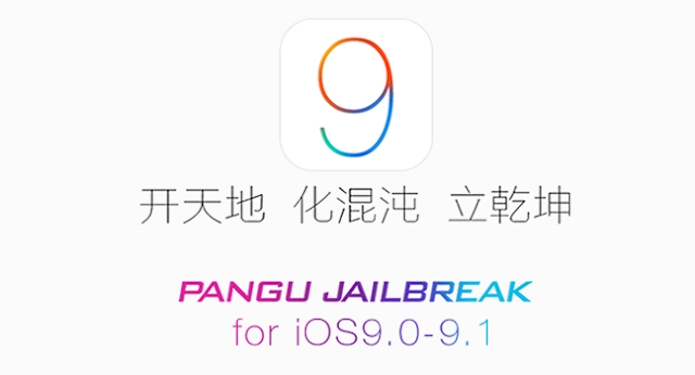 After a long wait and all rumors about the upcoming iOS 9.1 jailbreak, 9.2 jailbreak and 9.2.1 jailbreak, the Pangu team has finally released a new version of Pangu tool to jailbreak iOS 9.1