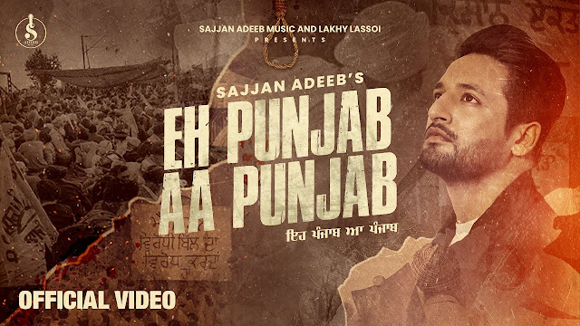 Song  :  Eh Punjab Aa Punjab Lyrics Singer  :  Sajjan Adeeb Lyrics  :  Deep Sandhu  Music  :  Karan Kelly