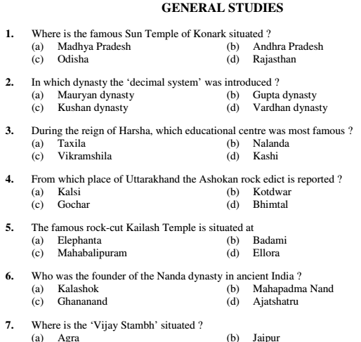 General Studies MCQs English Hindi Previous Question Paper