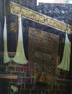 Apa itu Multazam Dalam Sejarah Islam